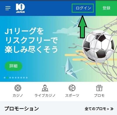 10bet入金方法01