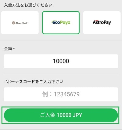 10bet入金方法05