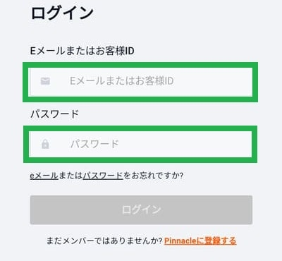 ピナクル入金方法03
