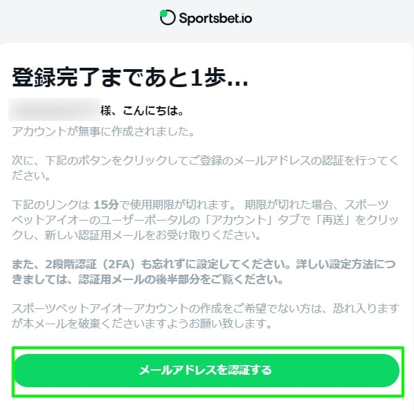 sportsbetio-signup05