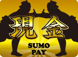 相撲ペイのロゴ