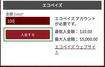 スポーツベット入金方法05-2