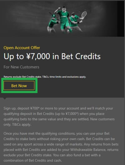 bet365の入金方法08