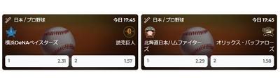 カジノエックスの評判02